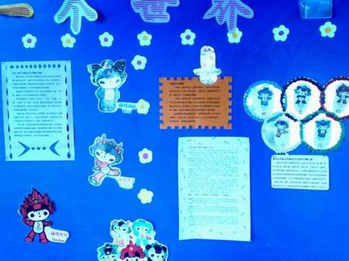 幼儿园蛋托装饰图片