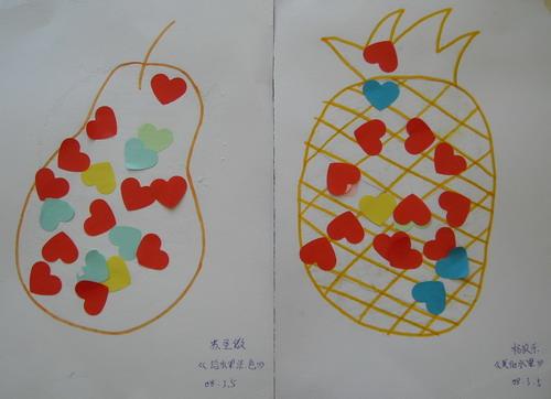 儿童创意手工撕纸画