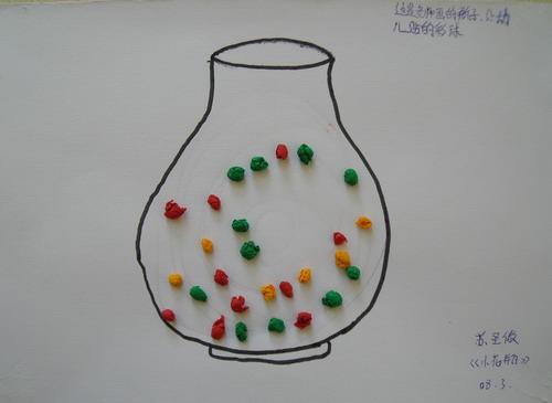 通过这简单的粘贴画来培养幼儿手脑并用的能力