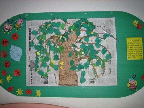 褶皱纸手工制作大全大树