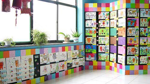 幼儿美术作品展区