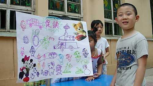 儿童跳蚤市场海报; 跳蚤市场(学前班活动);