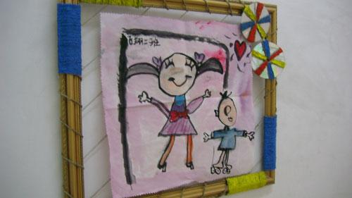 幼儿园墙面布置边框
