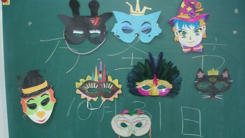 自制万圣节面具