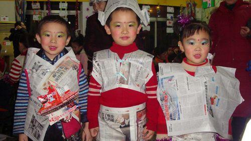 报纸做服装设计; 服装设计(新华园);