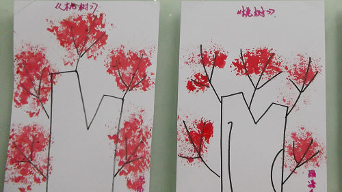 看,这就是我们的作品,一棵漂亮的桃树就完成了!