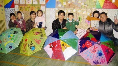 亲子活动--雨伞彩绘