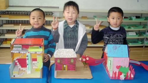 小孩手工制作房子