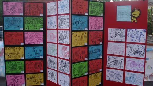 暑期活动—幼儿美术作品展(燕都园)