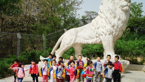 参观动物园 - 未来强者婴幼儿智力开发园