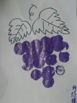 幼儿园画画葡萄