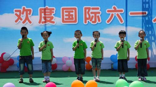 幼儿六一舞蹈可爱娃娃幼儿服装
