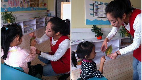 树叶书签(世纪园) - 未来强者婴幼儿智力开发园
