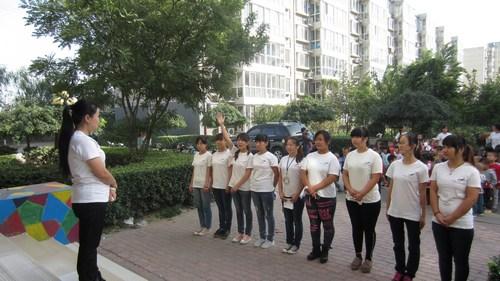 水木社区 青年教师