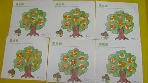橘子树 简笔画幼儿