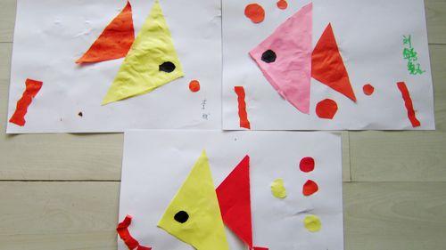 小鱼拼贴画 - 未来强者婴幼儿智力开发园