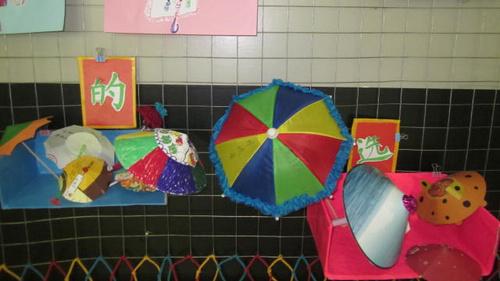 伞花朵朵开 金城园