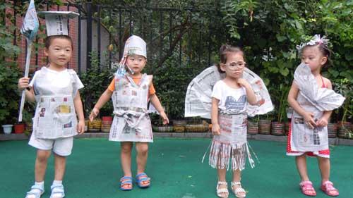 废旧材料服装秀; 幼儿废旧材料时装秀;