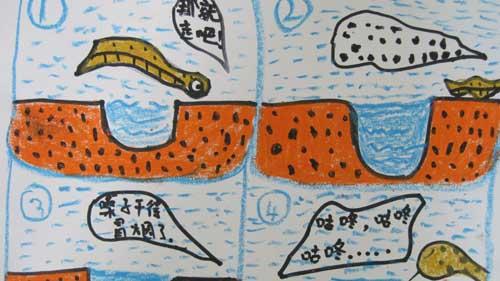 可爱的小蛇儿童画