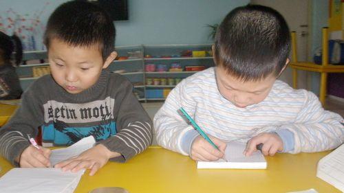书写数字 - 未来强者婴幼儿智力开发园