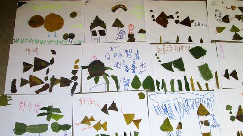 树叶剪贴画 - 未来强者婴幼儿智力开发园