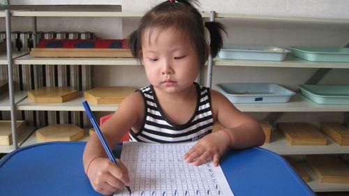 数字的书写练习(燕都园) - 未来强者婴幼儿智力开发园