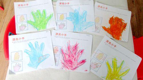 二年级未来画画简单又漂亮