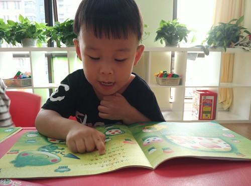 幼儿早期阅读的重要性