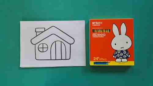 彩色小房子 - 未来强者婴幼儿智力开发园