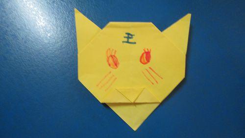 折纸小老虎