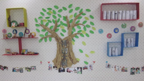 大班拜访大树主题墙; 儿童画大树图画图片下载分享图片