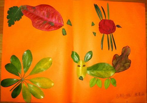 秋天的树叶(金南园); 幼儿树叶拼图画作品;