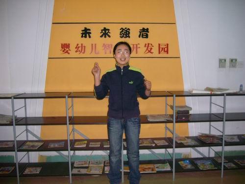 杨旭华老师的英文智力测验,十分有趣.高清图片
