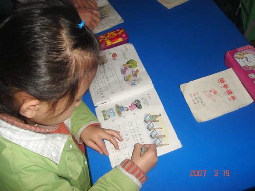 幼儿园中班生字笔画顺序表