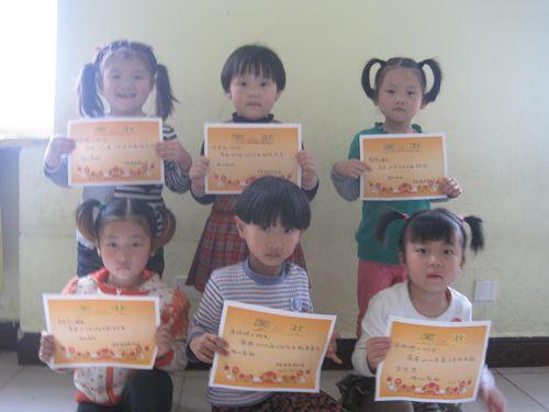 我爱上幼儿园 - 未来强者婴幼儿智力开发园