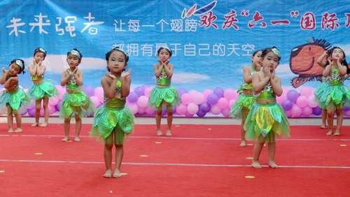 腾飞班亲子舞蹈《让爱住我家》