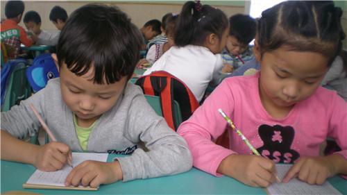 汉字笔顺是书写汉字笔画和部件的先后顺序